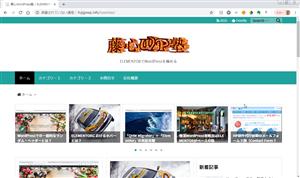 10番目のWPサイトはグリッドレイアウト実装