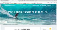 CSSカスタマイズ(HAIK vs WordPress)