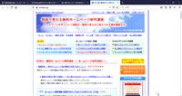 HTML/CSSを使った新しいHP制作代行サービスとは?