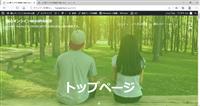 WordPress公式テーマ歴代3題で作成したWordPress塾サイト