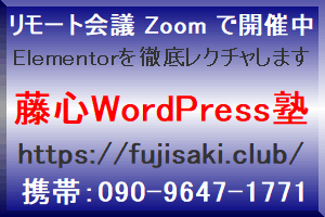 WordPressを難しくしているナビゲーション